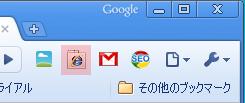 20100222_plugin03.jpg
