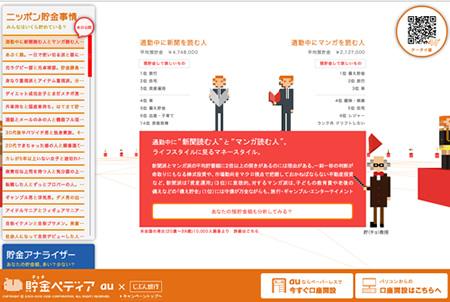 20100317_web.jpg